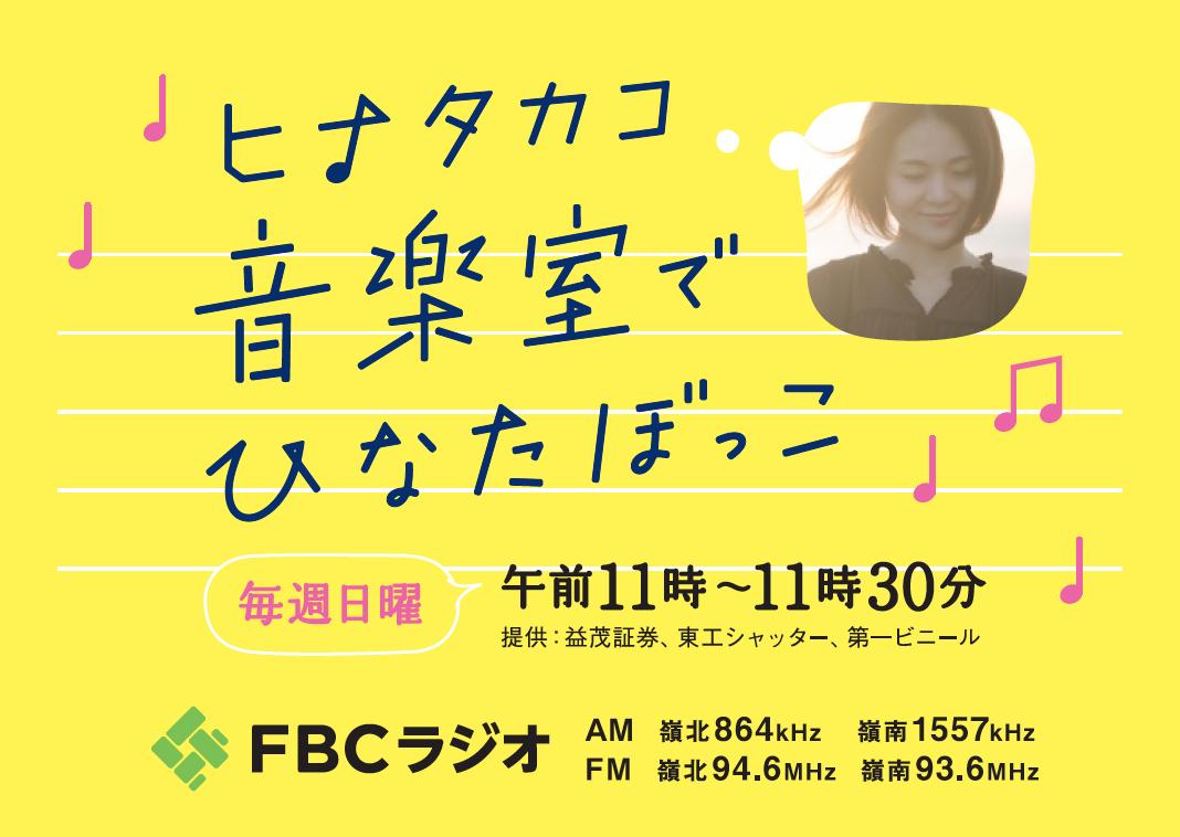 坂井市テーマソング手話バージョン初披露♪_a0271541_14290564.jpg