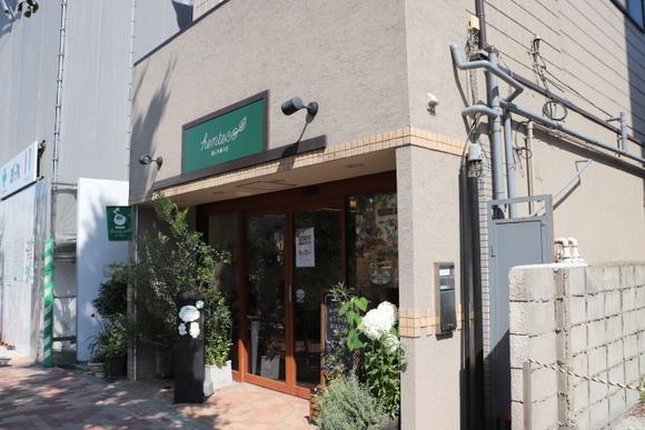 【予約方法】henteco 森の洋菓子店/学芸大学_e0234741_21372357.jpg