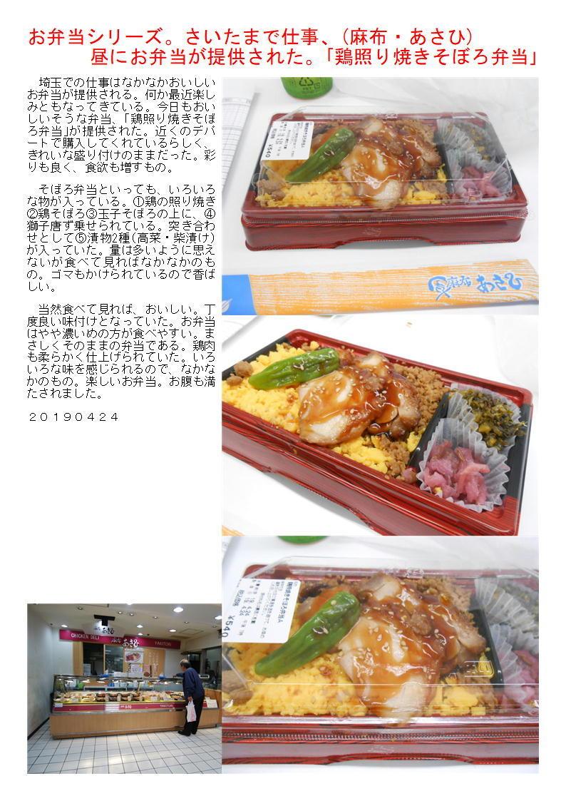 f0388041_08590158.jpg