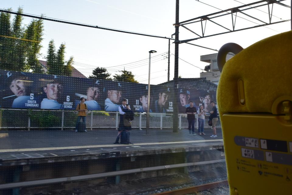 西武鉄道001系、新型特急Laview_a0110756_10540494.jpg