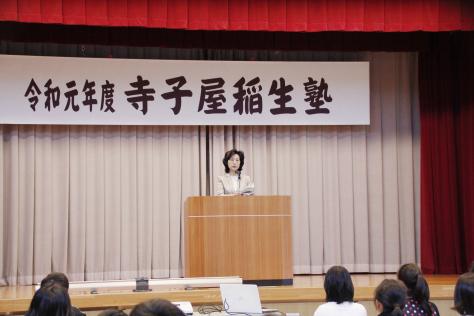 令和元年度寺子屋稲生塾が開講_f0237658_16451709.jpg