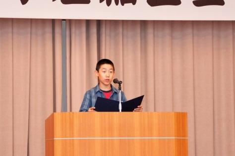 令和元年度寺子屋稲生塾が開講_f0237658_16452569.jpg