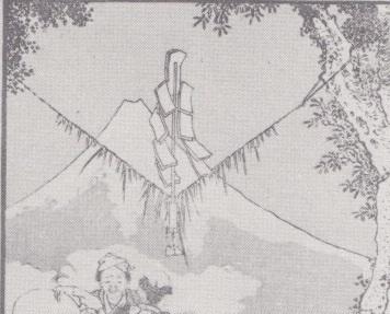 「永遠の仔」は「富嶽百景」第十二章(4)続き_b0230759_03083811.jpg
