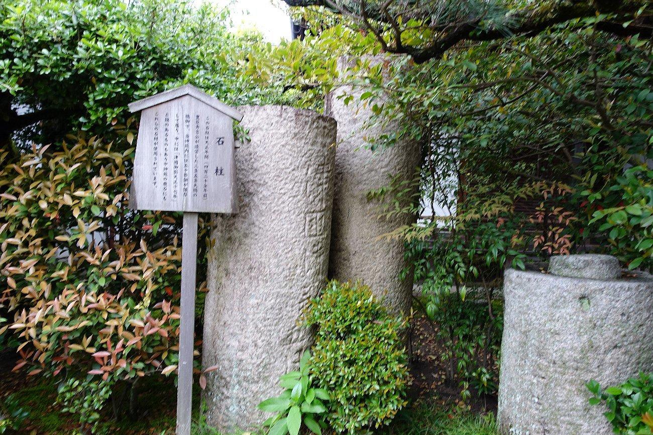 平安神宮(その4)中神苑_c0112559_08201435.jpg