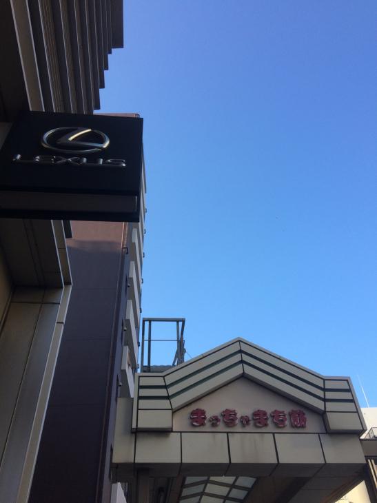 大阪松屋町散歩_f0247860_10200989.jpg