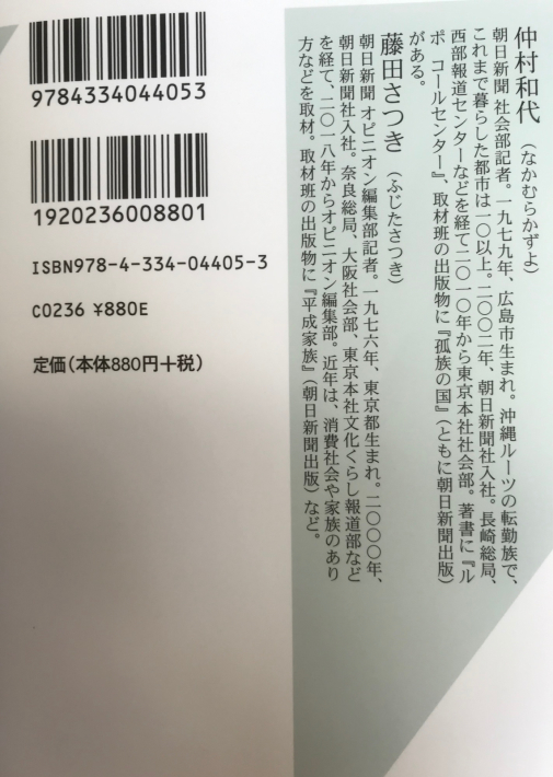 a0034066_07093640.jpg
