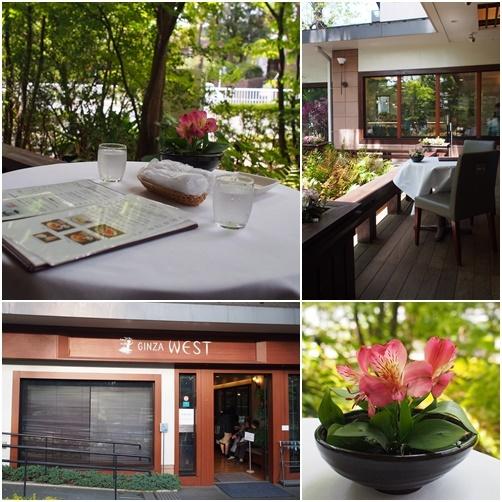 緑に囲まれて ウエスト青山ガーデンでホットケーキを_e0200073_22255492.jpg