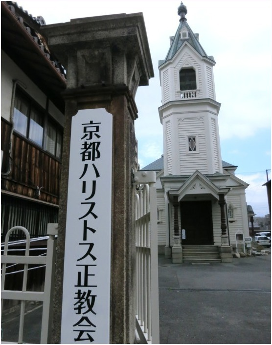< 京都ハリストス正教会 >_c0036080_17480463.jpg