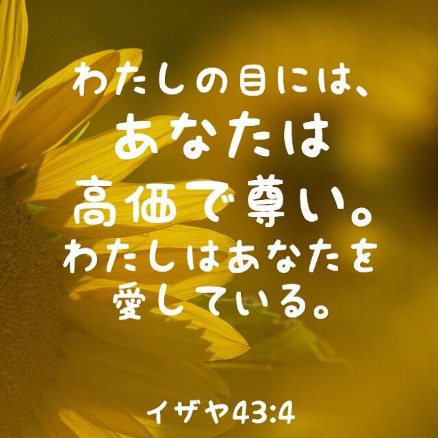 f0350182_15250541.jpg
