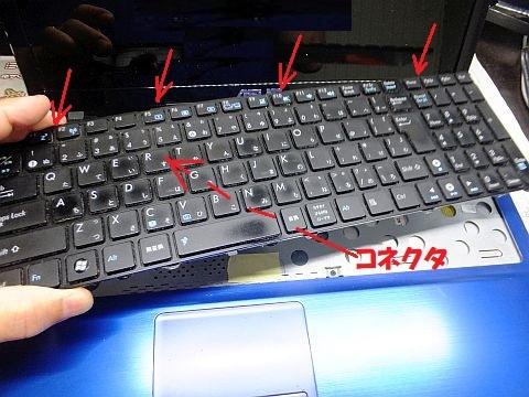 ノートPC ASUS K53E ファン清掃 & 電池交換 _e0146484_13222536.jpg