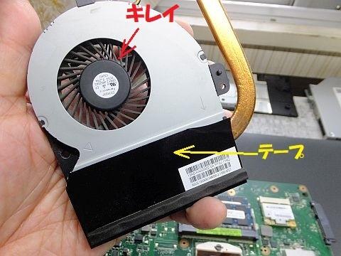 ノートPC ASUS K53E ファン清掃 & 電池交換 _e0146484_14042722.jpg