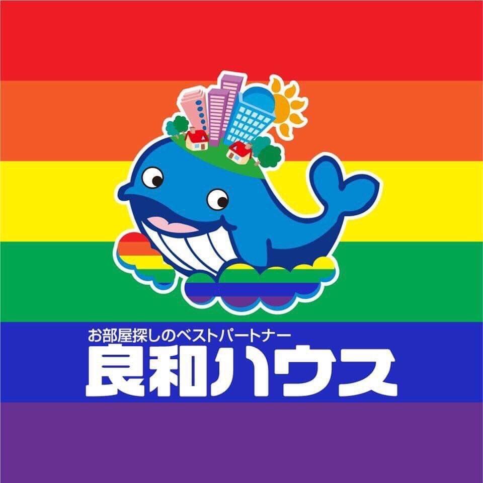 7月の支援者当事者交流会、LGBT支援表明の良和ハウスさんも出席!_c0345785_12311380.jpg