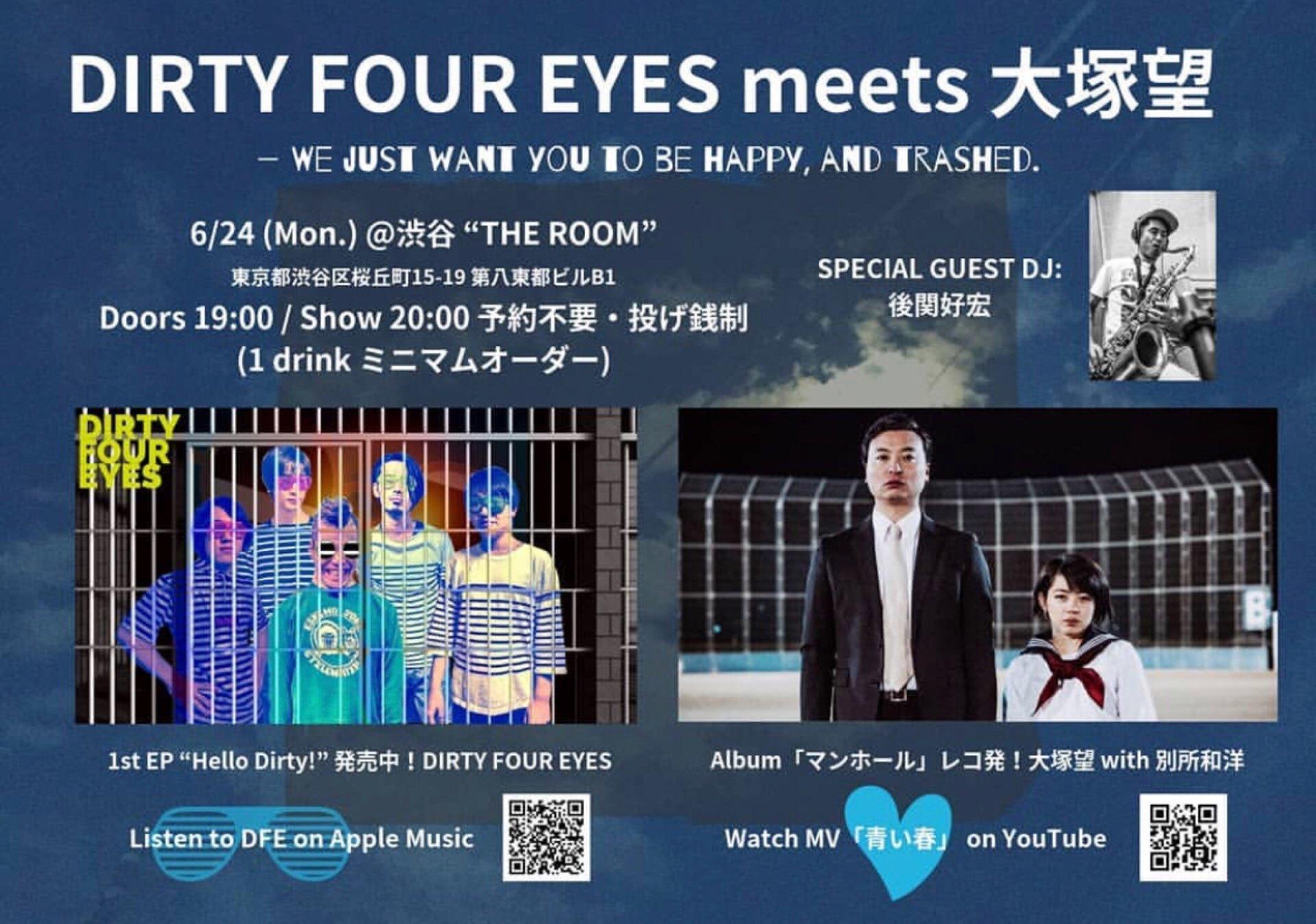 「Dirty Four Eyes」のイベントでDJ出演_e0230090_18021536.jpeg