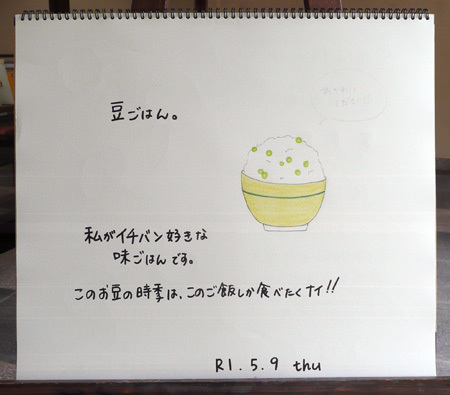 b0364195_12340294.jpg