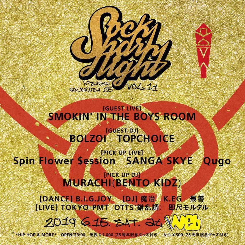 19/06/15(sat) <MISHUKU GOLDRUSH 25>SOCK-SHARK NIGHT VOL.11 @ 三宿Web_a0262614_14253693.jpeg