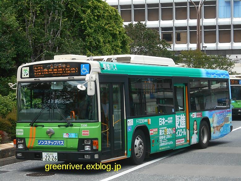 東京都交通局 F-T230 【東進】_e0004218_20403917.jpg