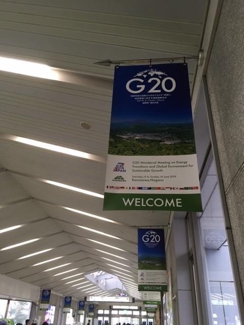 軽井沢 G20_d0035921_17075163.jpg