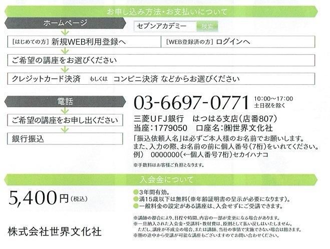 b0255824_19505933.jpg