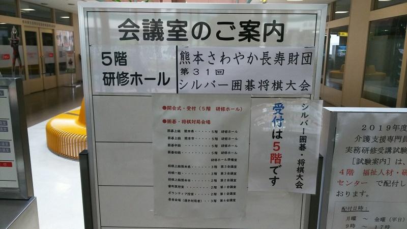 b0146127_16521087.jpg