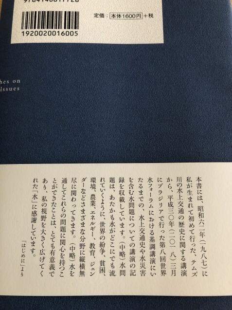 世界が欲した日本列島の御神体。_b0409627_20035639.jpg