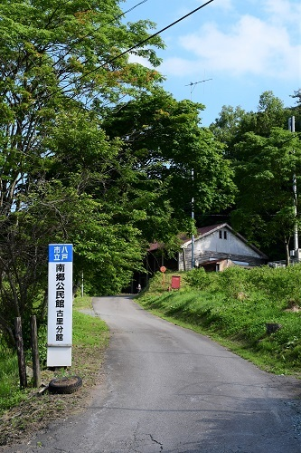 島守~軽米上館_c0299631_01264801.jpg