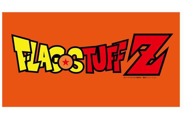DRAGON BALL × F-LAGSTUF-F_a0155932_12344711.jpeg