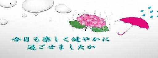 a0263837_19452299.jpg