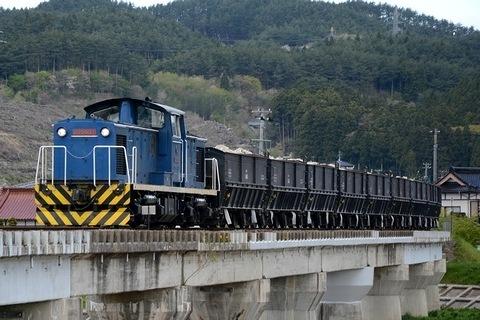岩手開発鉄道 DD56_e0030537_02384933.jpg