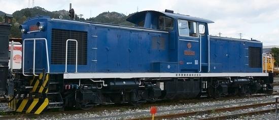岩手開発鉄道 DD56_e0030537_02384948.jpg