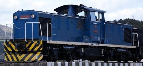 岩手開発鉄道 DD56_e0030537_02384950.jpg