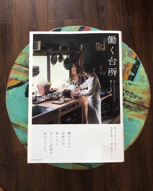 2019年5月「青と夜ノ空セレクト便」で送った本の紹介1_c0328441_15155927.jpg