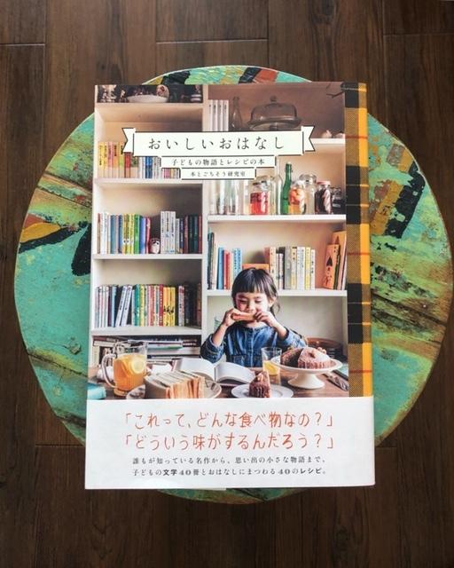 2019年5月「青と夜ノ空セレクト便」で送った本の紹介3_c0328441_15590906.jpg