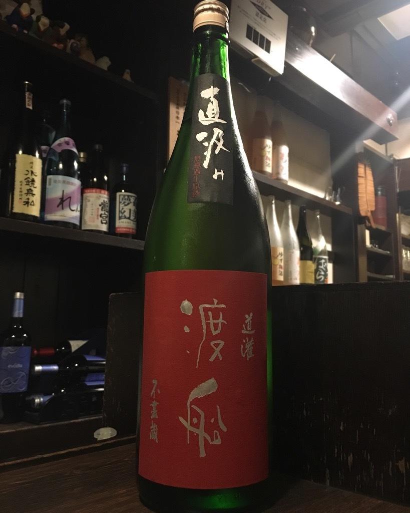 道灌(どうかん)直汲み特別純米無濾過生原酒_d0205957_22474194.jpg