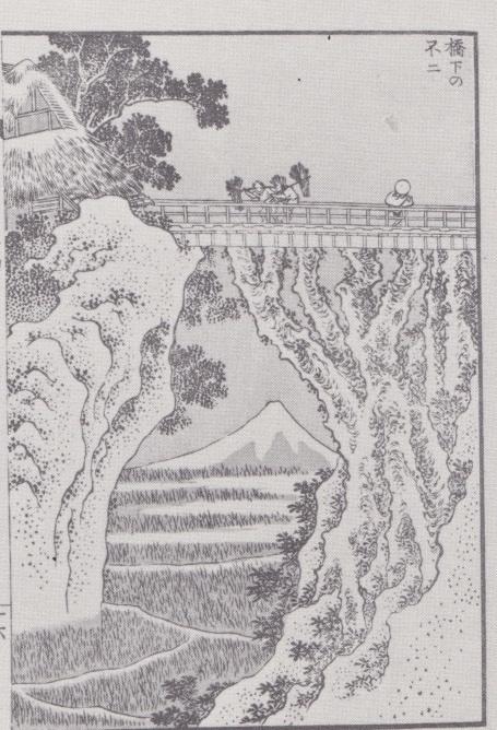 「永遠の仔」は「富嶽百景」第十一章(2)こんな橋、どうよ?_b0230759_15534424.jpg