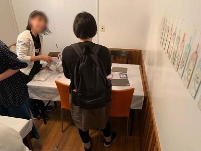 第12回 miniFLAT-ichi を開催しました♬_e0263559_15392500.jpg