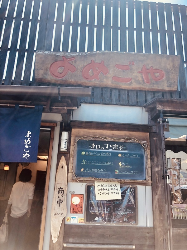 初コラボ!!!ゆっきのコシチャイムdeぷりぷりyo〜ga♡_c0195362_17120681.jpeg