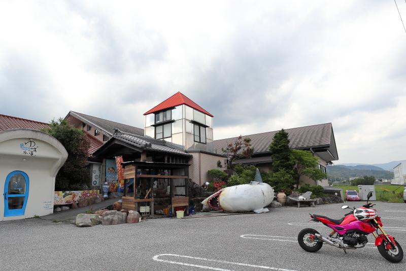 「瀬戸の滝」の後は、れストラン ゆず庵へ_a0077663_13315873.jpg