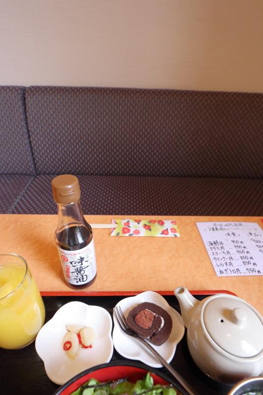 食べ飲み処 花火で、ひしお丼_a0077663_17212600.jpg