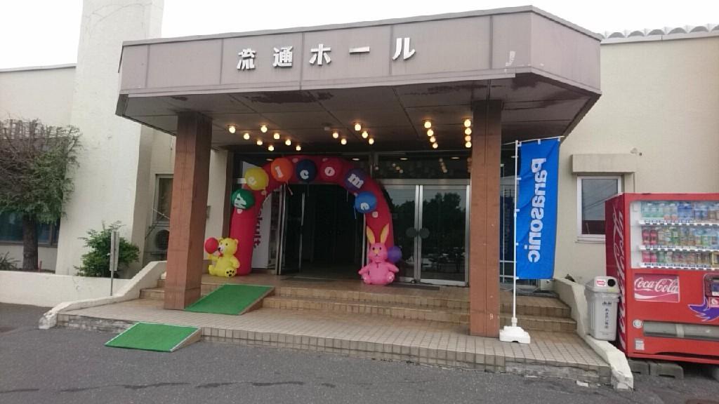 函館市西桔梗町の流通センターにてパナソニックフェア。セラピアの輪投げ人気です。_b0106766_20575075.jpg