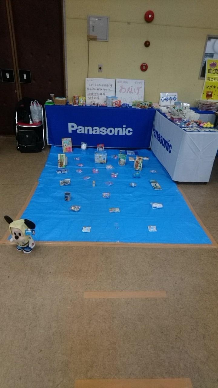 函館市西桔梗町の流通センターにてパナソニックフェア。セラピアの輪投げ人気です。_b0106766_20575129.jpg