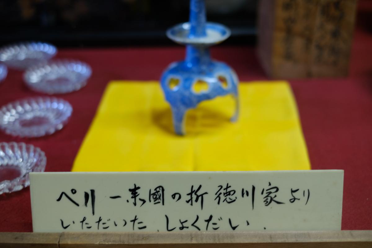 抜ける青空両毛線~13_c0084666_18001071.jpg