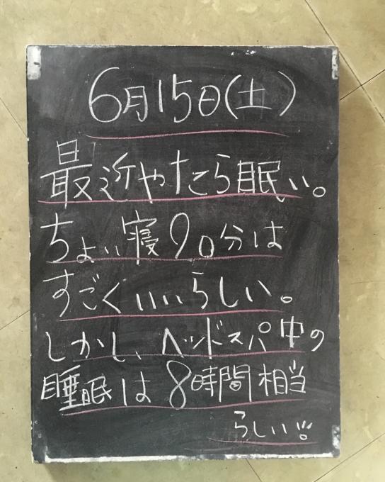 f0152875_13041443.jpg
