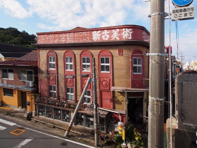 旧矢上銀行江津支店_f0116479_14275984.jpg