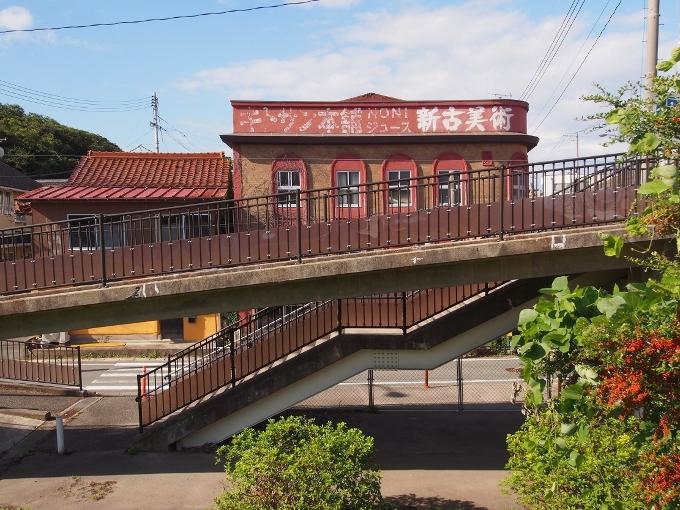 旧矢上銀行江津支店_f0116479_15044349.jpg