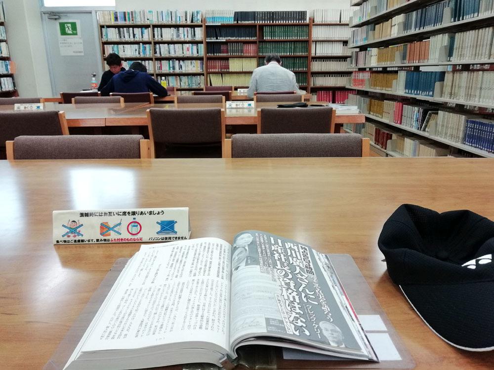梅雨本番 雨の日は図書館へ_b0114798_16375549.jpg