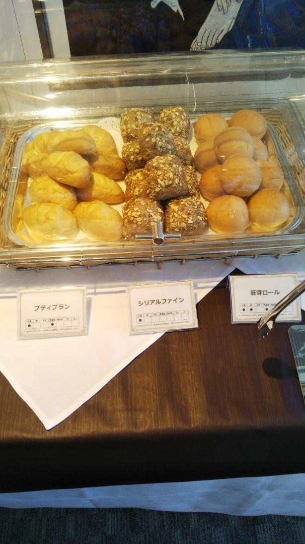 川崎日航ホテル 夜間飛行 チーズスイーツブッフェ_f0076001_23141855.jpg
