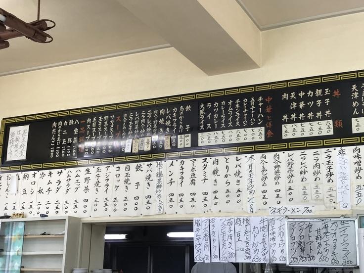 よしの食堂 @ 橋本  (\'◇\')ゞ いよいよキタよ!!_c0212604_14553100.jpg
