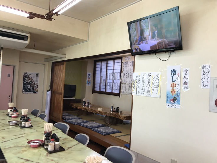 よしの食堂 @ 橋本  (\'◇\')ゞ いよいよキタよ!!_c0212604_152574.jpg