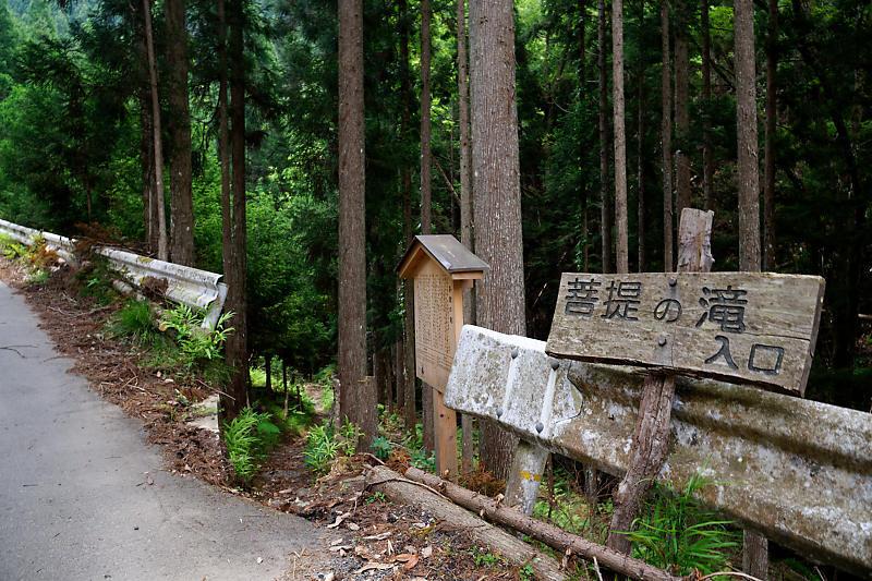 滝巡り@中川 菩提の滝。_f0032011_21544815.jpg
