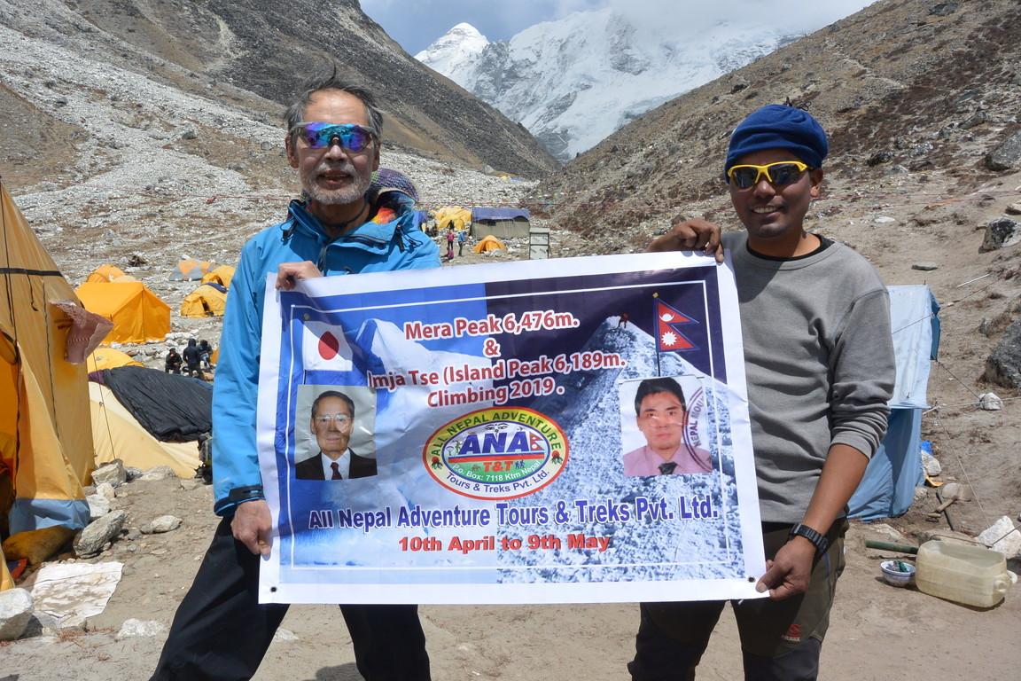 """2019年5月 『ヒマラヤピークトレッキング 4: アイランドピーク』May 2019 \""""Himalaya Peak Trekking 4: Island Peak\""""_c0219616_12482545.jpg"""